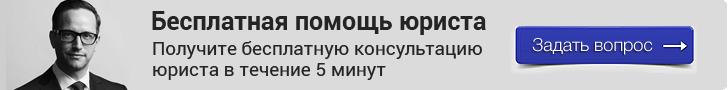 Законодательная база Российской Федерации