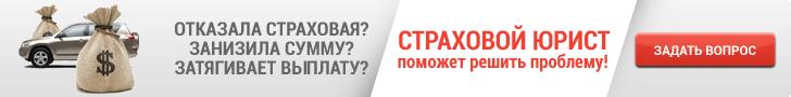 Приказ Минздрава РФ-230 09,06,2003