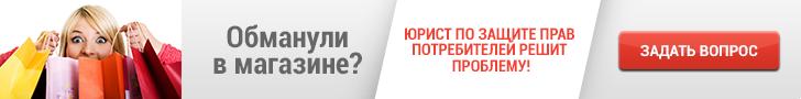 Заслуженный сотрудник мвд российской федерации