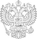 Постановление верховного совета от 24 12 1992 4214 1