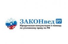 Покушение на мошенничество статья УК РФ