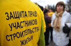 банк возрождение официальный сайт москва ипотека