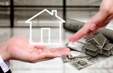 Микрозаймы и недвижимость