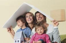 Увеличен размер семейной ипотеки