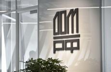 Замминистра финансов считает, чтопрофильным построительству должен стать банк «ДОМ.РФ»