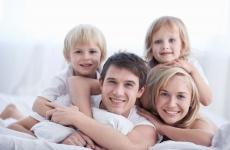 Новые льготы по ипотеке для семей с детьми